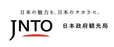 JNTO(日本政府観光局)