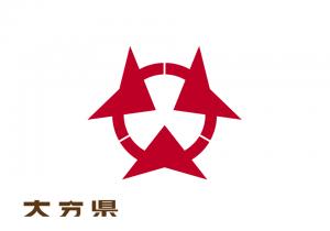 大分県 シンボル