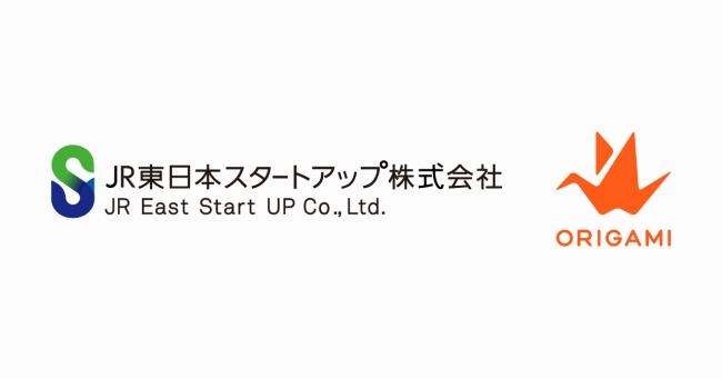 Origami JR東日本スタートアップ ロゴ