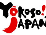ビジットジャパンロゴ