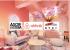 新しいテーマの宿泊施設「SAKURA」が渋谷にオープン